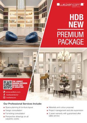 new-hdb-premium-1