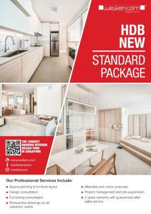 new-hdb-standard-1