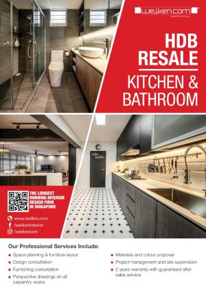 resale-hdb-kitchenbathroom-1