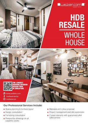 resale-hdb-wholehouse-1